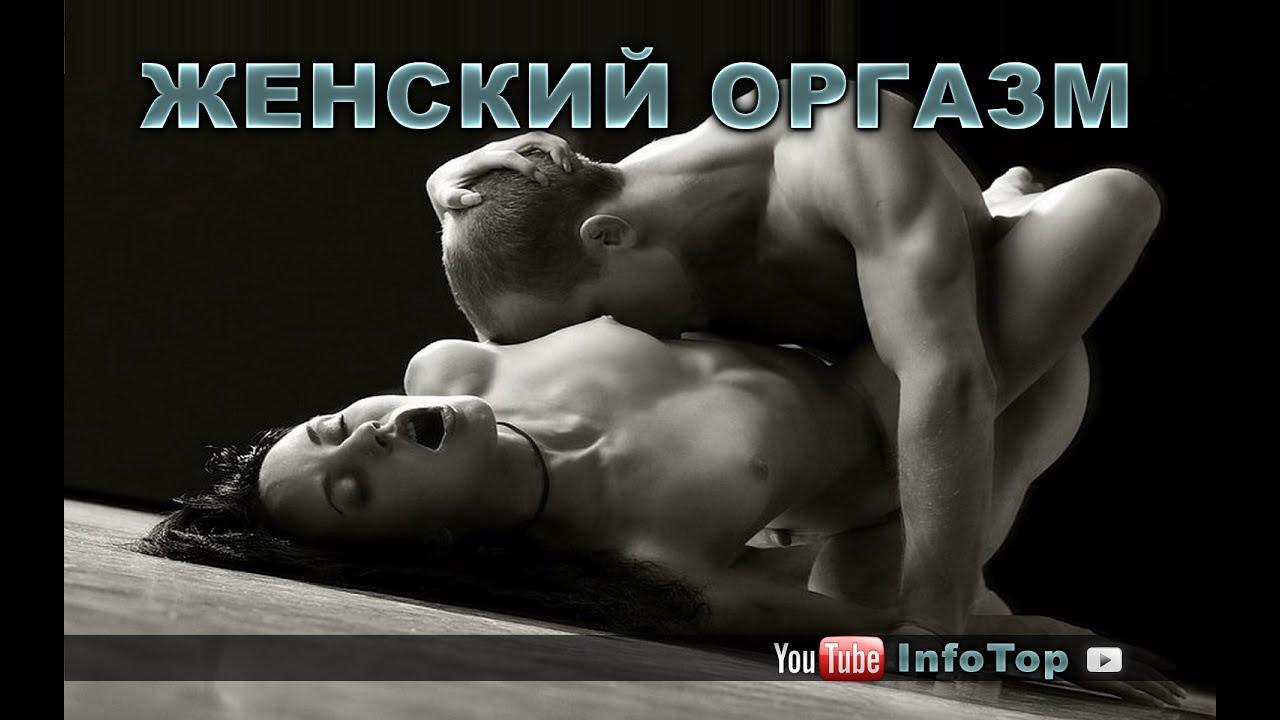 kakoy-orgazm-poleznee