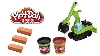 玩培樂多黏土 工地小奇兵 怪手 製作磚塊  玩具開箱 thumbnail