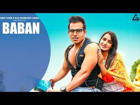 Baban   New Haryanvi DJ Song 2019   MK Chaudhary, Rechal Sharma   New Haryanvi Songs Haryanavi 2019