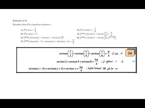 Résolution De L'équation De L'arctan