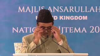 Inaugural Address by Rafiq Ahmad Hayat