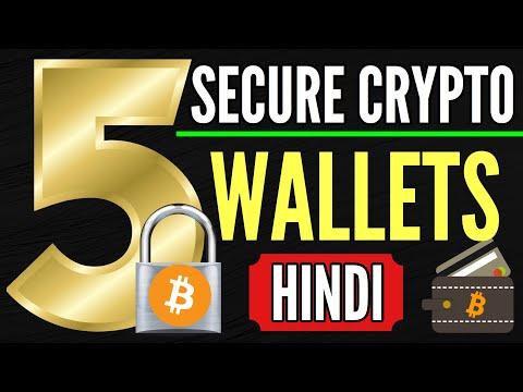 TOP 5 BEST CRYPTO WALLETS Hindi
