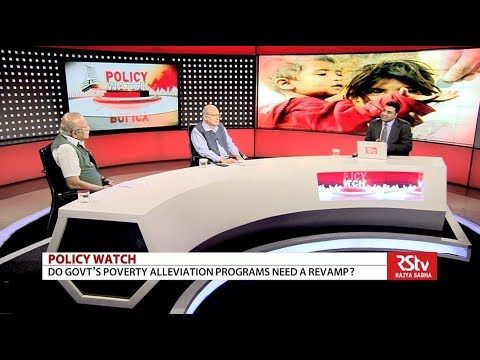 Policy Watch Episode - 292| Do Govt's poverty alleviation pr