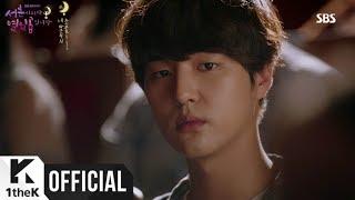 [MV] Lucia(심규선) _ Tears in my heart(내 맘 속의 눈물) (30 But 17(서른이지만 열일곱입니다) OST Part.4)