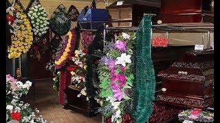 Похороны за государственный счет вместо пенсий или узаконенный беспредел