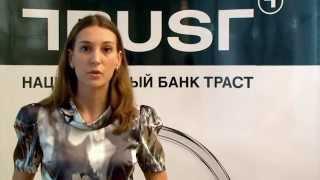 Аналитик банка «Траст» Мария Помельникова делает прогнозы курса рубля