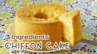 3-Ingredient Chiffon Cake 材料3つで簡単!シフォンケーキ - OCHIKERON - CREATE EAT HAPPY