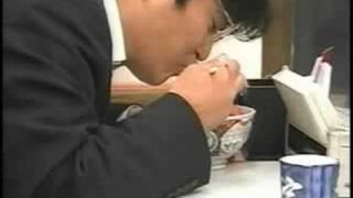 吉野家ブラックリスト男 thumbnail