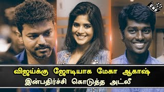 Thalapathy 65 Heroine Announcement Official | Atlee Reveals Great News | Mega Akash