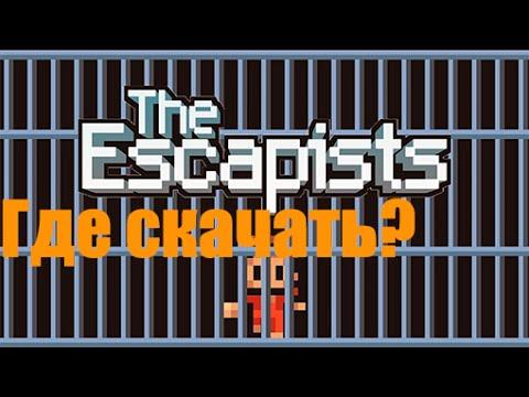 Где Скачать The Escapists