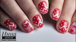 ❤ ПРАЗДНИЧНЫЙ дизайн ногтей ❤ COSMOPROFI ❤ ТОП дизайн ❤ дизайн ногтей гель лаком ❤