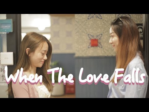 Lesbian Short Film---When The Love Falls「The Girls on Rela」ep.15 | Rela