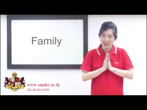 Thai Lesson: Family Part 1 by Sandee Thai Language School
