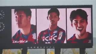 2018年10月28日撮影 2018明治安田生命J2リーグ第39節ヴ...