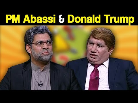 Khabardar Aftab Iqbal 17 March 2018 - PM Abbasi & Donald Trump - Express News