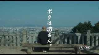 """かつて弘法大師空海が開いたとされ、今は""""お遍路さん""""として巡礼する人..."""