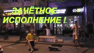 """Уличный транс !"" Краснодар"