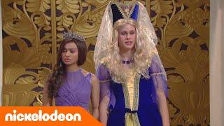Команда рыцарей | Герцогиня | Nickelodeon Россия