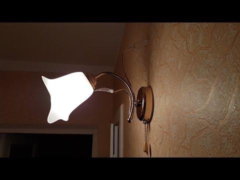 Как подсоединить светильник