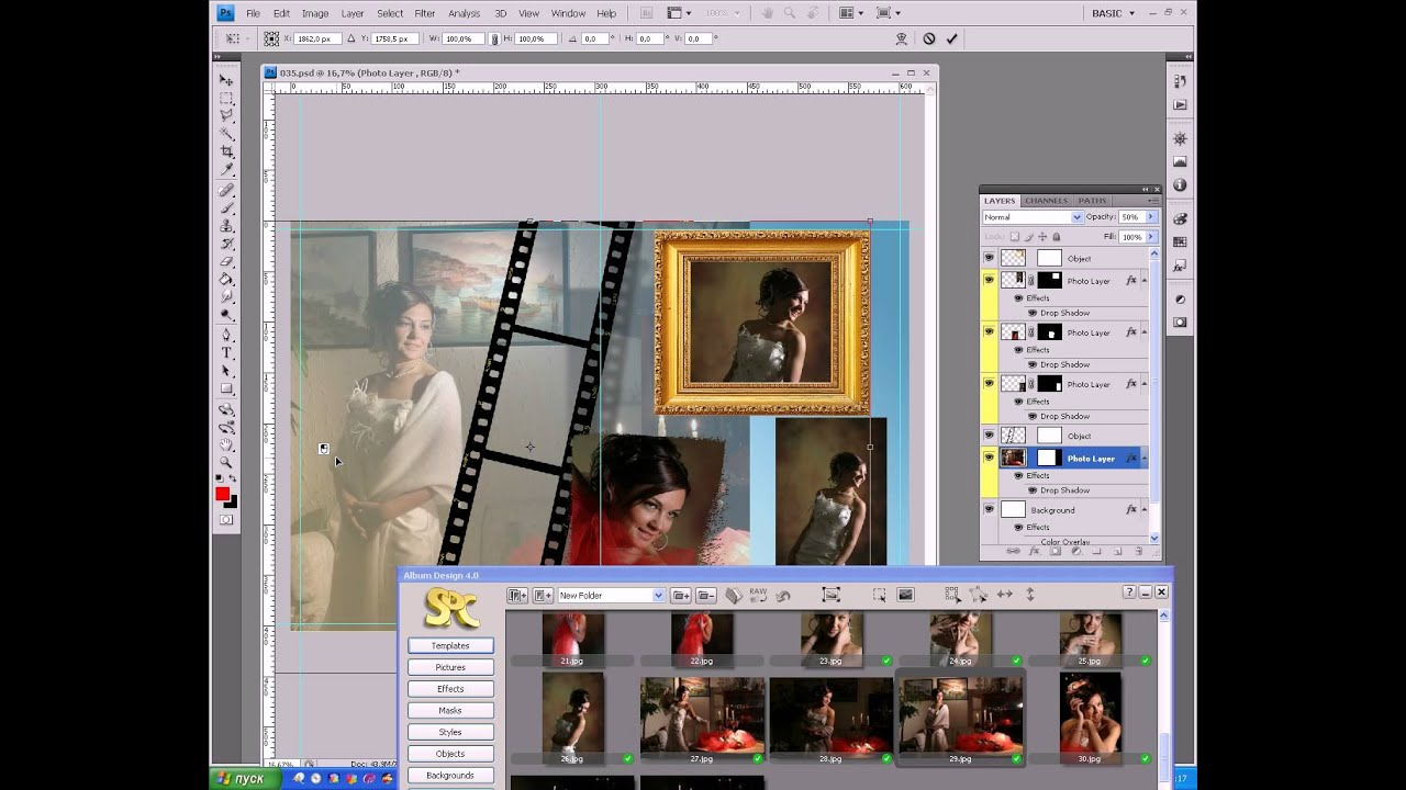 reputable site 0510f 1b308 Salvar fotos dg foto art trial