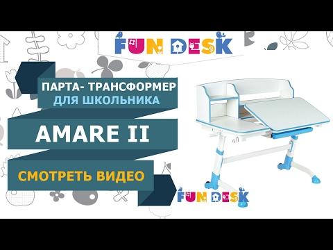 [ПАРТА-ТРАНСФОРМЕР] с полками FunDesk AMARE II