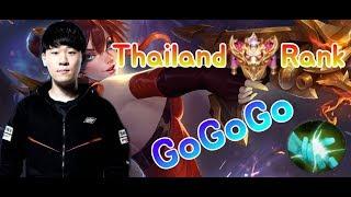 《ahq Rush 》Thailand SS Rank Violet~!! (傳說對決,ROV,LiênQuânMobile,AOV)