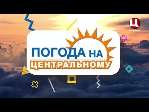 mistotvpoltava: Погода на 14.10.2019