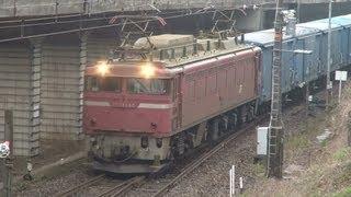 天気が悪く、あまり良い動画ではありませんが南福井行きのワム回送列車...