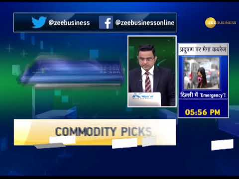 Commodities Live: Sell copper, nickel, zinc while buy gold, natural gas