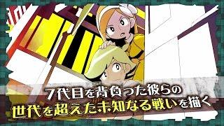 【超・少年探偵団NEO】第一弾アニメティザー 明智小五郎 検索動画 29