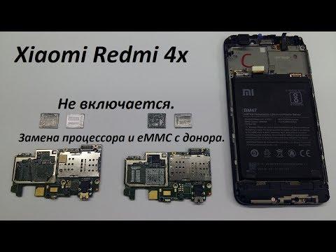 Xiaomi Redmi 4x не включается замена Процессора, EMMC C донора.
