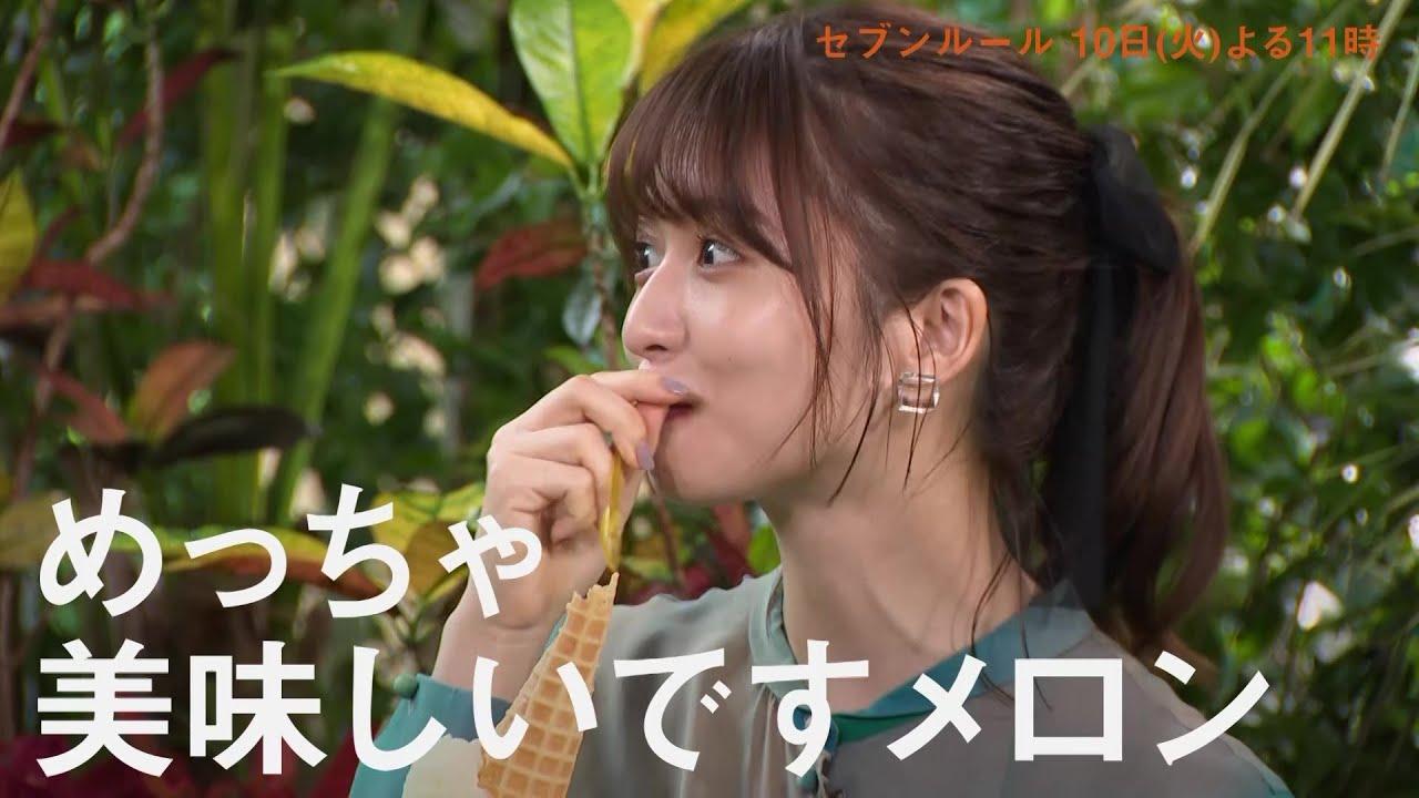 セブンルール【自由が丘 ジェラート店「AmiCono(アミコーノ)」店主 井上舞子】