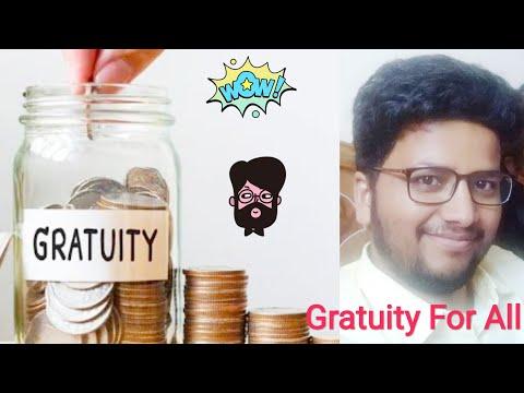 #gratuity Gratuity Calculation and eligibility for Govt & Pvt employees ग्रचुटी कैसे निकाले