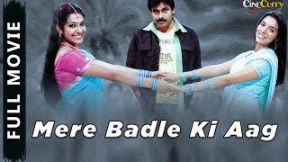 Mere Badle Ki Aag│Full Movie│Pawan Kalyan, Asin