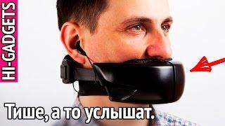 Гаджет для самых приватных звонков в мире.| HI-GADGETS.