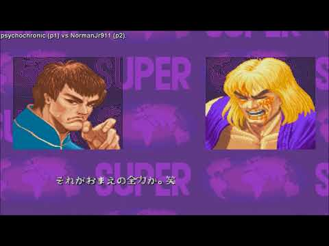 [HD] - Fightcade - Super Street Fighter 2 Turbo - Psychochronic(CAN) Vs NormanJr911(CAN