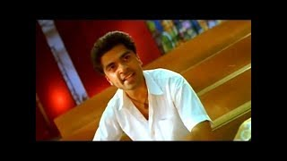 Vallavan Tamil Movie| Simbu Punch to Reema sen| Awesome scene| Dubsmash| By Usman Baig