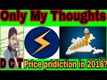 Coin Review 06.What is storm?Price pridiction in 2018?छोटा coin है लेकिन दमदार By रितेश Pratap सिंह