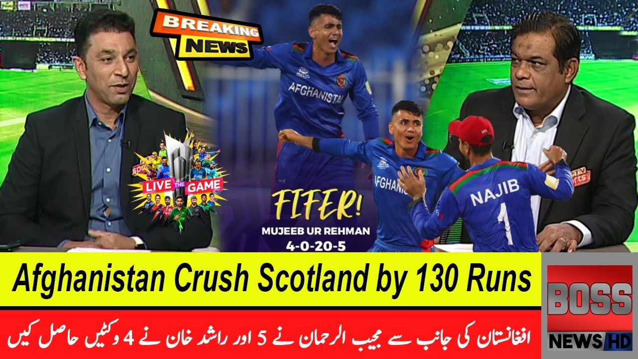 Download Afghanistan Crush Scotland by 130 Runs, Mujeeb Five-for | T20 World Cup Special | Boss News HD