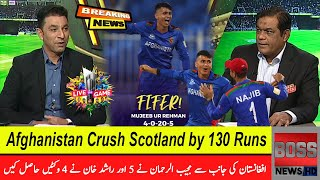 Afghanistan Crush Scotland by 130 Runs, Mujeeb Five-for   T20 World Cup Special   Boss News HD
