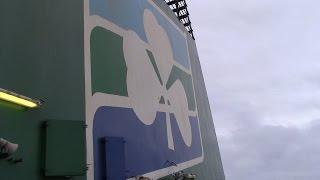 Holyhead to Dublin - Irish Ferries