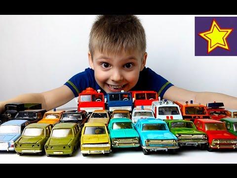 Машинки Коллекция советских машинок Обзор моделек машин Car Model Collection USSR