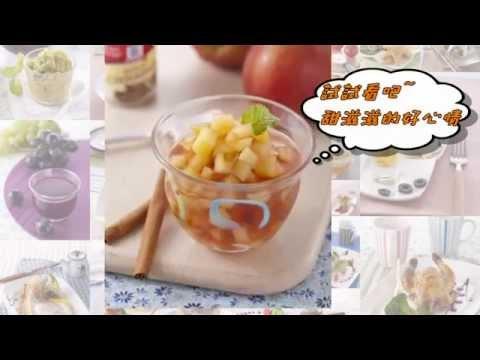【醬料】玫瑰蘋果醬,搭配甜點最對味