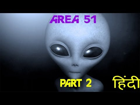 AREA 51 [PART 2] THE MYSTERY CONTINUES..EPISODE - 07