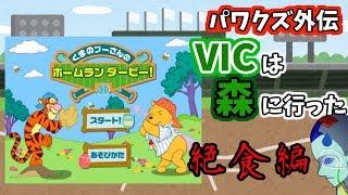 [LIVE] 【Vtuber】パワクズ ドラフト観戦