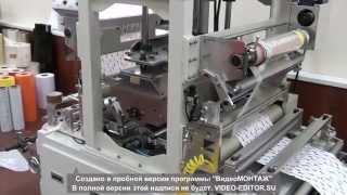 видео печать этикеток