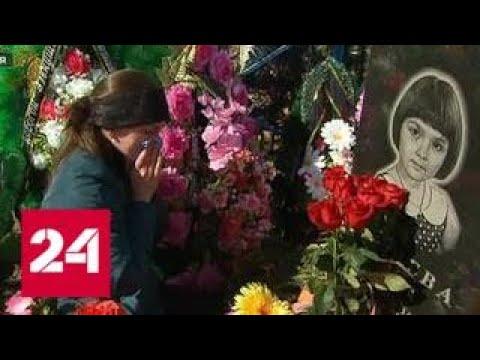 Обвиняемые в смерти ребенка педиатры до сих пор работают в бурятской больнице - Россия 24