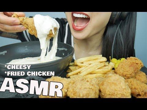 ASMR KFC FRIED CHICKEN + MOZZARELLA CHEESE SAUCE (CRUNCHY EATING SOUNDS)   SAS-ASMR