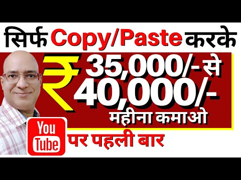 Very easy Copy-Paste income | Part time job | Work from home | Free | freelance | पार्ट टाइम जॉब |