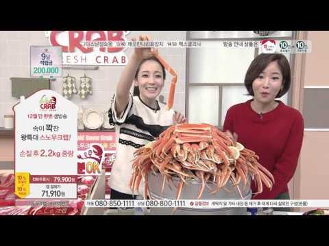 [홈앤쇼핑] 프레쉬 스노우크랩 본품 7팩 + 손질크랩 1팩  총 2.2kg